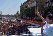 Mamata Banerjee addresses a rally to commemorate Martyr's Day in Kolkata, Sunday | PTI