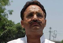 Gangster-turned-politician from Uttar Pradesh Mukhtar Ansari