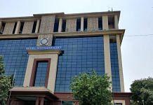 NIA building in Delhi   PTI