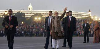 PM Narendra Modi | File photo: PIB