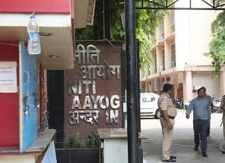 The NITI Aayog office in New Delhi | Photo: Manisha Mondal | ThePrint