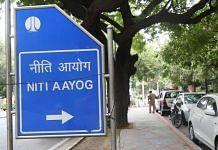 NITI Aayog in Delhi | Photo: Manisha Mondal | ThePrint