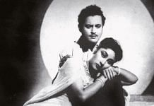 A still from Pyaasa | Guru Dutt/ Ultra Media & Entertainment