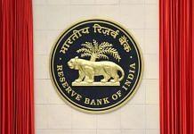 The RBI logo