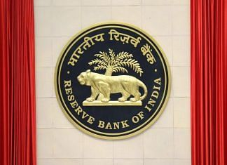 The RBI logo
