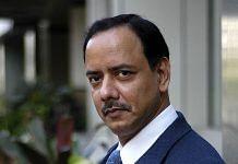 Care Ratings Ltd. Chief Executive Officer Rajesh Mokashi   Bloomberg