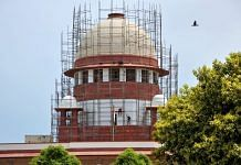 Supreme Court of India being renovated