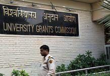 UGC building
