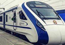 Vande Bharat Express,