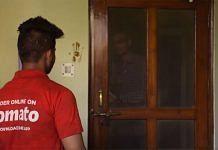 Zomato delivery man (Representational image)   Facebook: Zomato Delivery Partners
