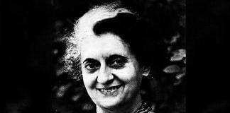 File photo of Indira Gandhi