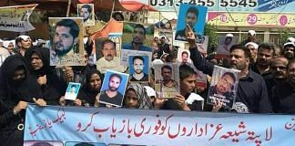 Shia Muslims protesting in Pakistan. | By special arrangement | ThePrint