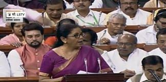 Finance Minister Nirmala Sitharaman presenting her first budget