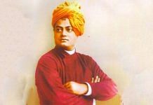 Swami Vivekananda | Commons