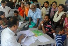 People at a NRC Seva Kendra in Guwahati in May