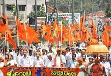 Bharatiya Mazdoor Sangh- the trade union affiliate of the RSS | Commons