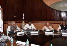 Gaganyaan National Advisory Council meet on 8 June. | isro.gov.in
