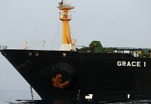 Iranian crude oil tanker, Grace 1 sits anchored off the coast of Gibraltar on July 20