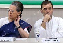 Interim president Sonia Gandhi and former Congress president Rahul Gandhi at the recent CWC meeting