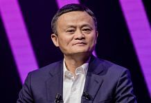 File photo of Chairman of Alibaba Group Holding Ltd.- Jack Ma | Bloomberg