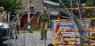 Representational image of a J&K Police barricade   File photo: PTI