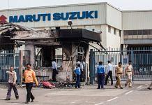 Maruti Suzuki India Ltd's Manesar plant| Photographer: Sanjit Das | Bloomberg