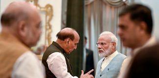 Narendra Modi, Rajnath Singh and Amit Shah
