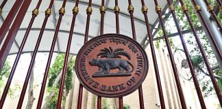 The Reserve Bank of India | Photo: Suraj Singh Bisht | ThePrint