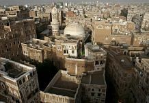 A view of the old city of Sana'a