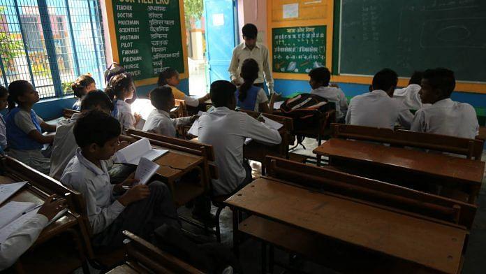 A primary school in New Delhi
