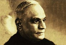 V.V. Giri was the President of India from 1969 to 1974   Image reproduced by Arindam Mukherjee   ThePrint