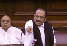 Rajya Sabha MP Vaiko speaks at Rajya Sabha in New Delhi