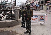 CRPF personnel stand guard in Srinagar
