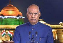 President Ram Nath Kovind addresses the nation on the eve of the 73rd Independence Day | PTI