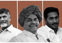 (L-R) Chandrababu Naidu, Y.S. Rajasekhara Reddy, Jagan Mohan Reddy