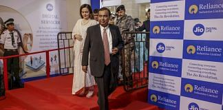 Mukesh Ambani, chairman and managing director of the Reliance Industries Ltd. at the company's annual general meeting in Mumbai