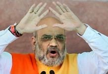 Amit Shah addressing a rally in Jamtara, Jharkhand | PTI Photo