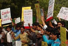 Protests against the 2008 Batla House encounter