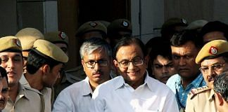 P. Chidambaram's arrest