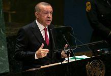 Erdogan at UN General Assembly