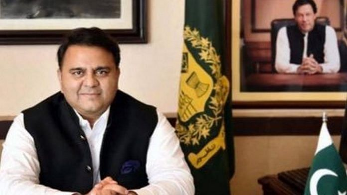 Pakistan science and technology minister Fawad Chaudhry | Twitter