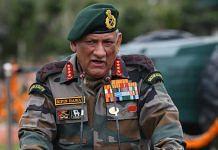 Army Chief Gen. Bipin Rawat