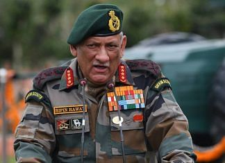 Army Chief Gen. Bipin Rawat