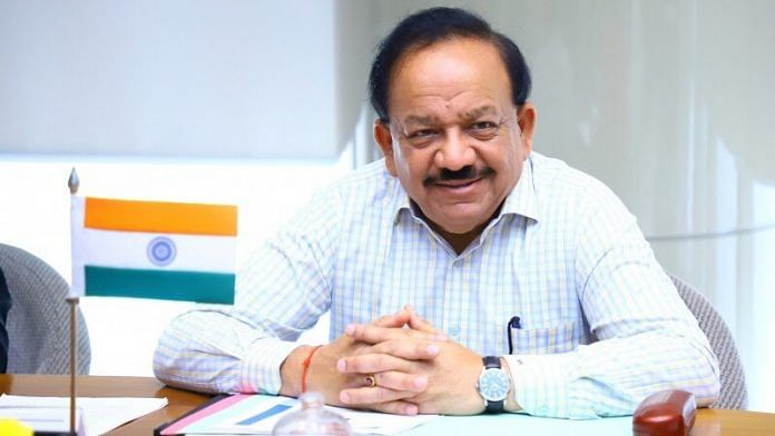 Harsh Vardhan | Photo: Harsh Vardhan app