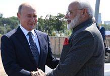 PM Narendra Modi and Russian President Vladimir Putin in Vladivostok