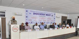 Industry meet at Sangrur, Punjab