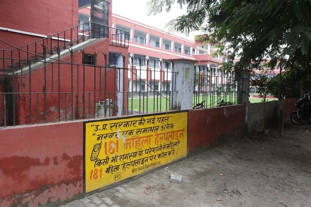 Swami Sukhdevanand Law College, where the woman who accused Chinmayanand of sexual harassment was completing her LLM