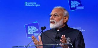PM Narendra Modi speaks at Bloomberg Global Business Forum in New York | PTI Photo