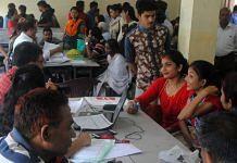 People attend an NRC hearing to enroll their names for the final NRC list, at an NRC Seva Kendra, in Guwahati.   ANI