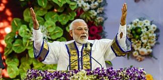 Prime Minister Narendra Modi addresses the 56th annual convocation of the Indian Institute of Technology (IIT) Madras in Chennai on 30 September   PTI